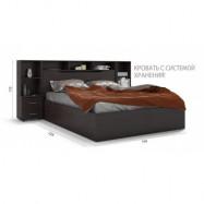 Двуспальная кровать с системой хранения, -28%