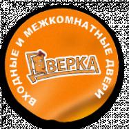 """Двери фабрики """"ДВЕРКА"""" со скидкой 10%"""