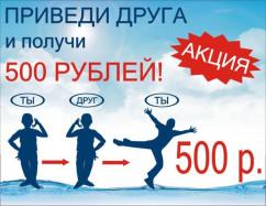 Получи 500 рублей на баланс телефона!!!