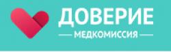 Справка на водительские права + ЭЭГ  - 2200 рублей