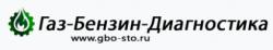 Компания «ГАЗ-БЕНЗИН-ДИАГНОСТИКА СЕРВИС»