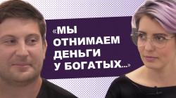На Begeton TV интервью с  директором бизнес-инкубатора НИУ ВШЭ Михаилом Эрманом