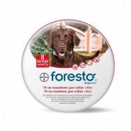 -10% на Форесто ошейник от блохи клещей для собак больше 8 кг 70см