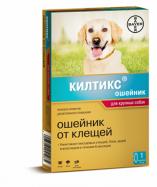 -10% на Килтикс ошейник от блох и клещей для крупных собак 70 см