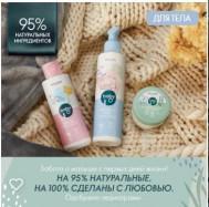 Лето - сезон Акций . Постоянным покупателям скидки на ВЕСЬ ассортимент  интернет-магазина 20%.