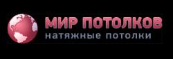 Дизайн проект натяжного потолка в ПОДАРОК!