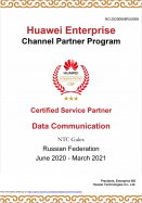 Галэкс подтвердил новую сертификацию Huawei