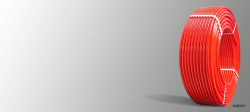 Pro AQUA Труба для теплого пола — 20 руб. за погонный метр