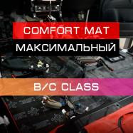 -15% на Установку шумоизоляции на авто B/C Класса