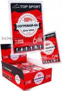 Согревающие стельки TOPSPORT 50р вместо 150р