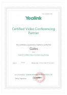 Галэкс впервые получил сертификацию вендора Yealink