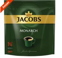 Акция. Кофе растворимый JACOBS MONARCH, сублимированный, 500 г