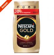 Акция.Кофе молотый в растворимом NESCAFE 900г
