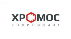 «ХРОМОС Инжиниринг» прошел специальную оценку условий труда