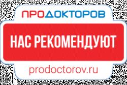 Рейтинг на ПроДокторов