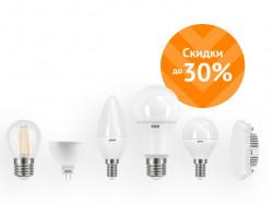 Снижение цен на лампы Gauss!