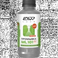 -11% на Очиститель LAVR ML101 EURO бензин