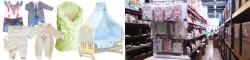 Продажа детских товаров оптом от производителя