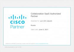 Галэкс получил статус Cisco Collaboration SaaS для совместной работы
