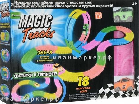 Скидка 13% Огромная трасса Magic Track 366 дет. с мертвой петлей и двумя машинками