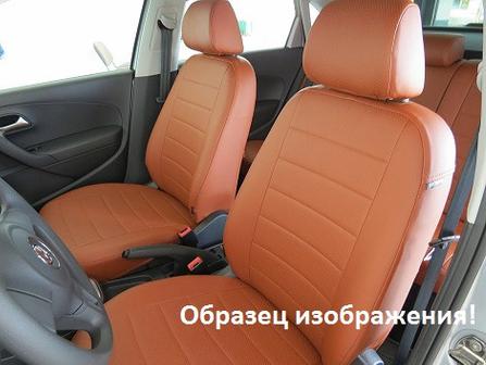 Скидка на Чехлы Автопилот коричневые для Honda Accord VIII 2007-2012