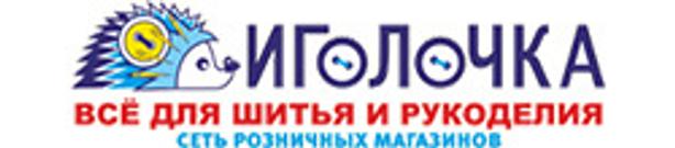 С 01.06.2020г меняются условия доставки товаров.
