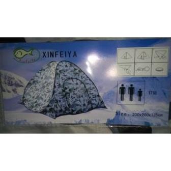 Палатка зимняя, скидка