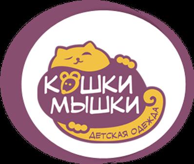 Система скидок оптового интернет – магазина « Кошки мышки»