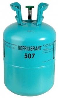 R507 фреон (хладон) (11,3 кг), распродажа