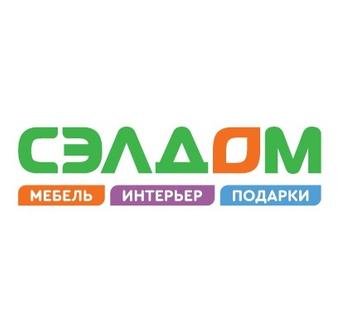 Доставка товара по Ижевску при заказе свыше 2 990 рублей - бесплатно