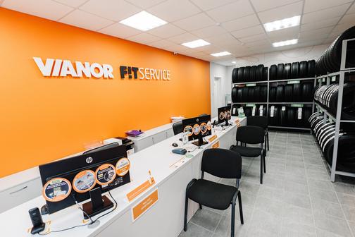 Nokian Tyres и FIT SERVICE открывают первую совместную станцию Vianor FIT SERVICE