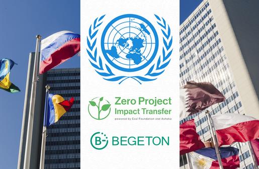 BEGETON – в шорт-листе премии Zero Project Award 2021