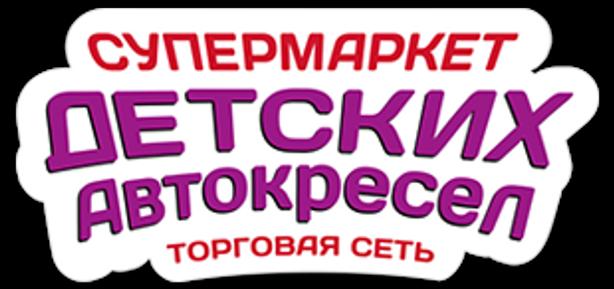 Бесплатная доставка по Пензе от 4000 руб