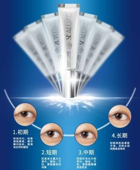 Скидка на Крем для кожи вокруг глаз SEALUXE 15 мл