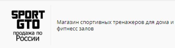 Бесплатная доставка до пункта самовывоза в вашем городе по всей России.