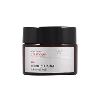 Распродажа. Антивозрастной крем против морщин с запатентованным комплексом WishFormula Homecare Biotox 20 Cream