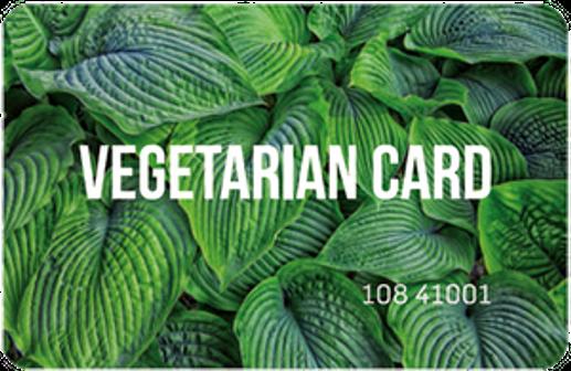 VEGETARIAN CARD – скидочная система для вегетарианцев