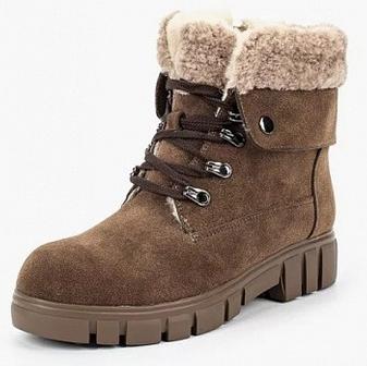 Распродажа. Ботинки зим. BETSY 998316/01-02 коричневый