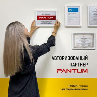 Мы получили авторизацию нового вендора – TM PANTUM.