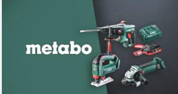 Аккумуляторный инструмент Metabo по цене сетевого