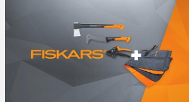 Плед в подарок при покупке инструмента FISKARS