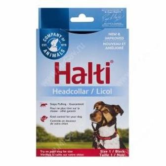 Возвращение легенды - Halti