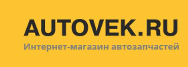 Доставка по Челябинску для юр. лиц - бесплатно