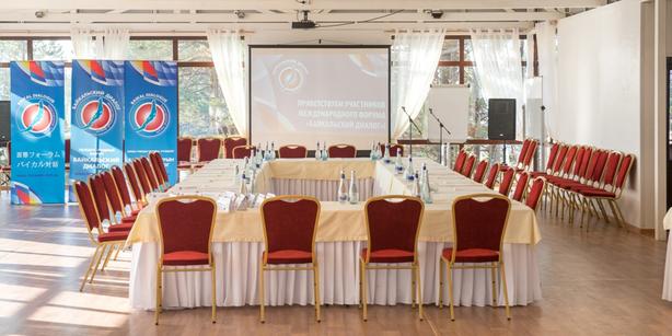 Ваша идеальная конференция на Байкале