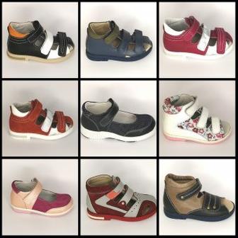 Распродажа последних размеров обуви!