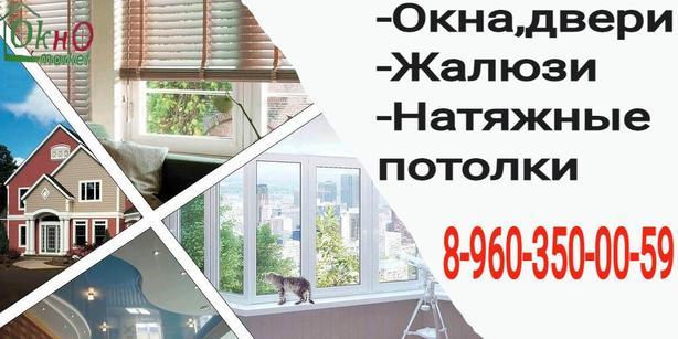 Предлагаем натяжные потолки