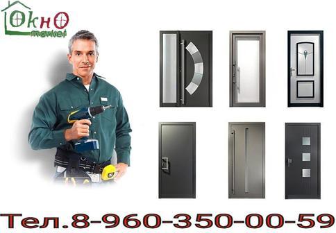 Как думаете, лучше менять двери по одной или все за один раз