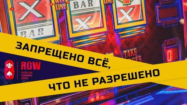 Russian Gaming Week 2021 | Выступления и интервью фронт-спикеров