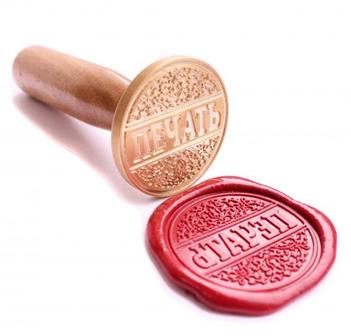 Сургучные печати – оригинально, практично и красиво