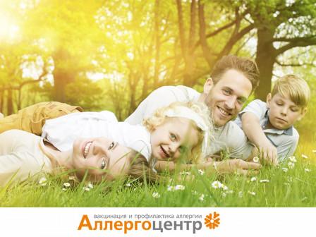 Диагностика аллергии методом ImmunoCap.